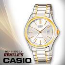 CASIO手錶專賣店 卡西歐 MTP-1...