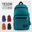 《熊熊先生》YESON永生 7206 台灣製精品 輕量 頂級YKK拉鍊 側背包/休閒包/斜肩包 7206