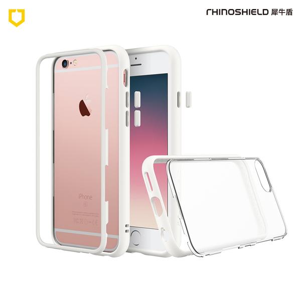 犀牛盾Mod邊框背蓋兩用手機殼 - iPhone 6Plus / 6s Plus