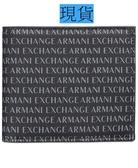 美國代購 現貨 AX ARMANI EXCHANGE 八卡 短夾