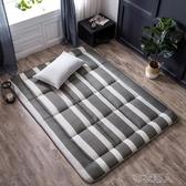 床墊1.8m床1.5m床1.2米單人雙人褥子墊被學生宿舍海綿榻榻米床YJT 【快速出貨】