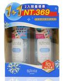 【Bifesta】碧菲絲特 溫和即淨眼唇卸妝液 限量盒裝2入組 145ML*2