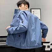 男士外套春秋休閒棒球服夾克韓版潮流上衣【左岸男裝】