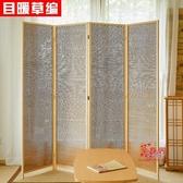 屏風 屏風行動摺屏隔斷日式簡約現代客廳臥室玄關中式實木竹子屏風T 1色