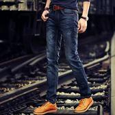 牛仔褲  夏季新款2018薄款寬松直筒韓版潮流修身小腳牛子褲