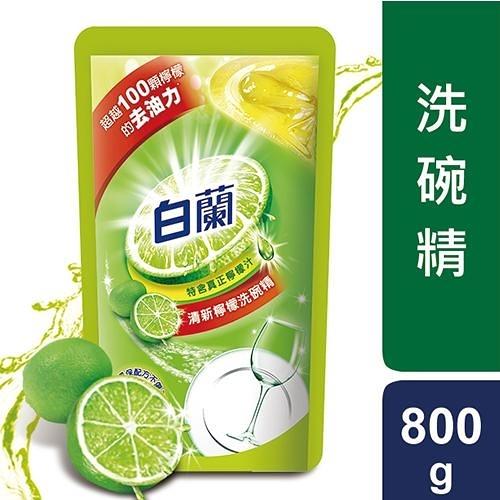 全新白蘭動力配方洗碗精補充包(檸檬)800g【愛買】