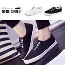 [Here Shoes]休閒鞋-純色簡約條紋拼接 休閒鞋 懶人鞋 小白鞋 好穿百搭-AN8081