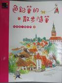 【書寶二手書T9/藝術_IJY】色鉛筆的散步隨筆_李俊秀, 秋草愛夥