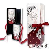 【名池茶業】享悅台灣-歡暢高山烏龍冬茶禮盒-紅烏龍+阿里山(150g x2) 附提袋