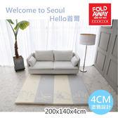 韓國 FOLDAWAY 4cm特厚遊戲地墊(可折疊)HELLO首爾(200x140x4cm)