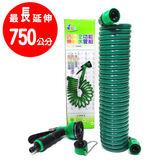 金德恩 台灣製造 EVA彈簧水管組/25呎伸縮水管(附八段變化水槍)