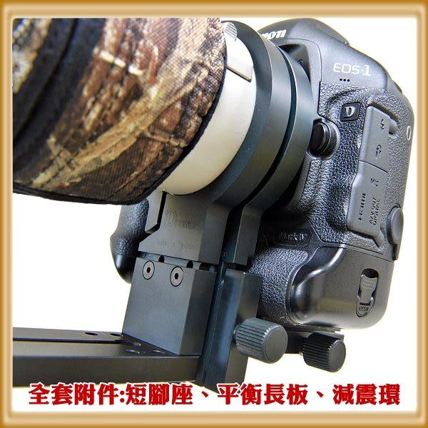 Canon EF 500mm F4L IS II USM 大砲減震環‧全套附件:短腳座 36cm長板 減震環‧24期0利率