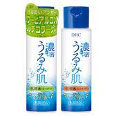日本 DHC 蝶翠詩 極效四重玻尿酸化粧水 180mL◆86小舖 ◆ 公司貨