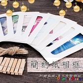 【橘果設計】6吋簡約日系紙相框 買就送搭配套件組 環保相框 牛皮紙相框 創意相框組