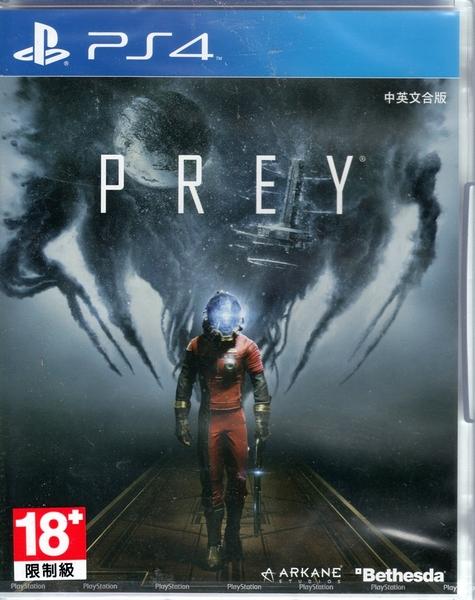 【玩樂小熊】現貨中 PS4遊戲 獵魂 Prey 中文亞版