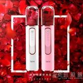 納米噴霧充電補水儀器蒸臉器冷噴美容儀便攜保濕臉部面部加濕神器 小時光生活館