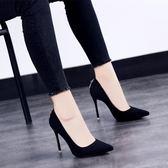 高跟鞋 2019秋季新款高跟單鞋女細跟韓版尖頭百搭黑色女鞋子優雅工作鞋 3色34-39