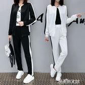 運動套裝女秋季韓版寬鬆大碼時尚休閒服長袖學生兩件套潮 解憂雜貨鋪