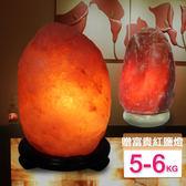 【鹽夢工場】玫瑰鹽燈兩入組(玫瑰5-6kg|富貴紅2-4kg)