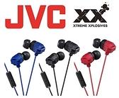 [富廉網] JVC 手機用XX重低音耳道式耳麥HA-FR202