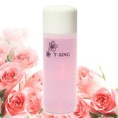 T-SING 玫瑰花香去光水 100ml