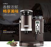 咖啡機 商用現磨家用一體意式蒸汽拉花打奶泡奶茶店全自動咖啡機HM  時尚潮流