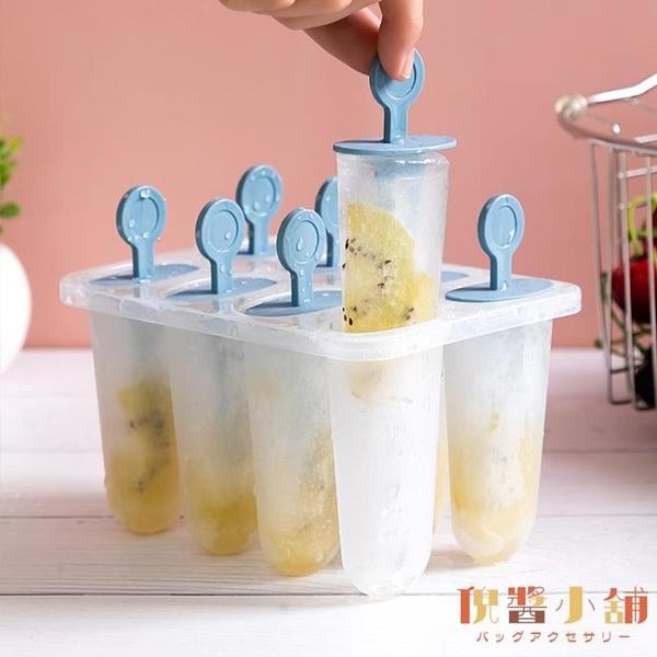 自制雪糕冰淇淋模具製冰器創意兒童DIY模型【倪醬小舖】