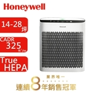 Honeywell InSightTM 空氣清淨機 HPA5350WTW