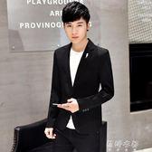 西服套裝男士韓版修身青年帥氣男裝潮流外套休閑小西裝 蓓娜衣都