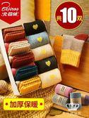 (10雙)正韓長襪子女中筒襪學院風秋冬款加絨加厚保暖羊毛線純棉男 雙12