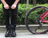 騎士山地自行車打氣筒汽車電動摩托車