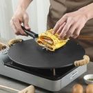 煎餅鍋鑄鐵鍋加厚煎餅鏊子家用無塗層平底鍋煎餅果子工具