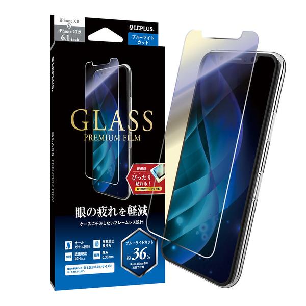 【唐吉 】Leplus iPhone 11/11Pro/11Pro Max GLASS PREMIUM FILM 藍光玻璃貼