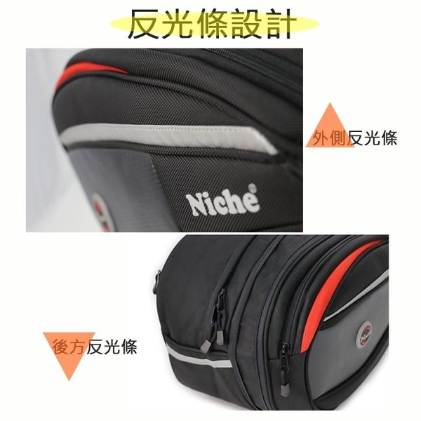 【NMO-8209】Niche 重型機車馬鞍袋 超大容量快拆馬鞍包 後座包 摩旅邊箱包 檔車包 重機人身部品
