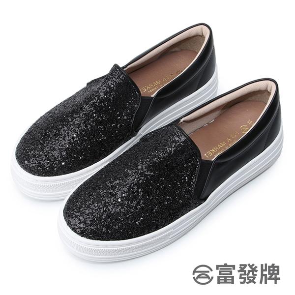 【富發牌】夜空閃耀懶人鞋-黑 1BD53