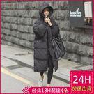 加厚保暖超顯瘦 出國賞雪適用  買給男友穿也適用(男生務必帶大一碼)  Made in korea