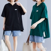 大碼女裝寬鬆不規則開叉上衣夏2020新款胖mm韓版短袖連帽T恤衫女『蜜桃時尚』