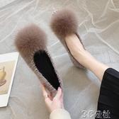加絨豆豆鞋 豆豆鞋女新款秋季百搭女韓版加絨毛毛鞋冬外穿平底單鞋 快速出貨