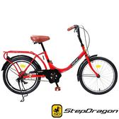(送九大好禮)【StepDragon】 經典款 20吋 井美 復古單速 淑女車(100% 出貨 )
