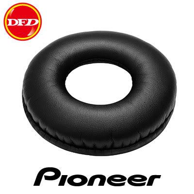 先鋒 Pioneer HC-EP0201 耳墊 適用於 HDJ-C70 公司貨