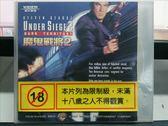 影音專賣店-V53-020-正版VCD*電影【魔鬼戰將2】-史蒂芬席格