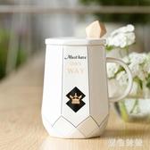 北歐陶瓷杯子創意水杯情侶牛奶咖啡杯簡約馬克杯個性送禮家用茶杯 rj2784『黑色妹妹』