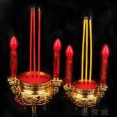 插電香爐財神香燭電香燈進寶供燈