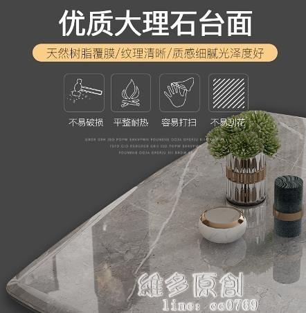 餐桌 大理石餐桌椅組合現代簡約輕奢實木高級灰色小戶型客廳長方形飯桌 DF 維多原創