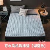 床墊 夏季薄款床墊 軟墊家用1.2米1.5米1.8m床褥子單人雙人學生宿舍墊被T 4色