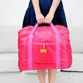 大容量行李包短途旅行勛水包便攜折疊袋輕便女手提衣物整理收納 LR7748【艾菲爾女王】