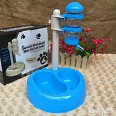 寵物餵食器 寵博士桿式寵物水壺自動飲水器 喝水喂食器立式可升降LB2086【Rose中大尺碼】