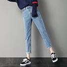 牛仔褲 高腰哈倫牛仔褲女春秋好康推薦新款正韓寬鬆顯瘦學生bf百搭九分直筒褲