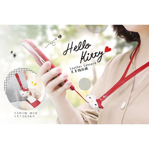 KITTY 長掛繩 正版 皮革材質 立體壓印 可愛 舒適 吊繩 頸掛 吊飾 手機 鑰匙 識別證 防掉 防搶