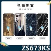 ASUS ROG Phone 5 ZS673KS 仿木紋保護套 軟殼 大理石紋 天然復古風 簡約全包款 手機套 手機殼